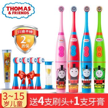 托马斯和朋友(THOMAS&FRIENDS) 儿童电动牙刷软毛3-6-12岁小孩自动旋转牙刷 王子蓝