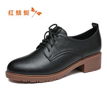 京东商城:Plus会员、运费收割机:红蜻蜓 WNB94641 女款英伦皮鞋78.55元(双重优惠)