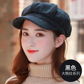 稻草人帽子女秋冬天可爱韩版百搭日系画家英伦报童帽八角帽贝雷帽 大格纹-黑色