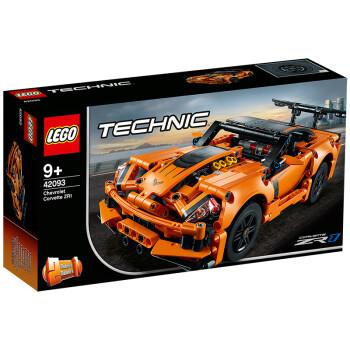乐高(LEGO)积木 机械组42093 雪佛兰科尔维特ZR1 跑车9岁+ 儿童玩具汽车赛车 男孩女孩生日礼物 成人粉丝收藏