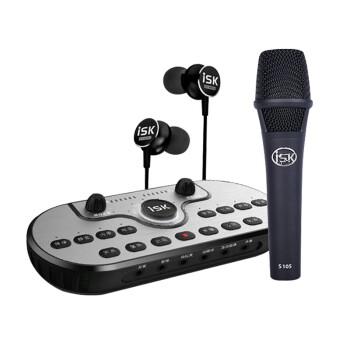 iSK SKMH-2麦克风声卡套装黑色 电容麦手机直播电音喊麦录音电脑k歌主播设备套装