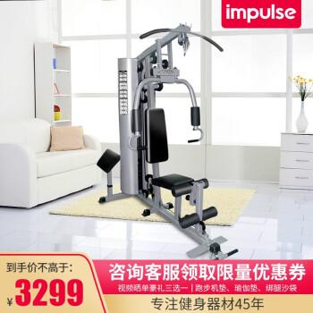 英派斯综合训练器家用健身器材力量健身器械ZH9200