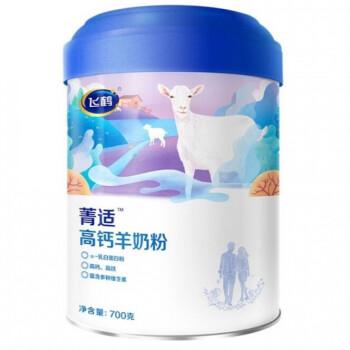 飞鹤菁适高钙羊奶粉 700克 适多维高钙高铁中老年青少年成人羊奶粉粉