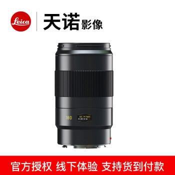 徕卡S180 3.5长焦镜头S180mm/f3.5 徕卡S007相机镜头徕卡180/3.5 180mm F/3.5 官方标配