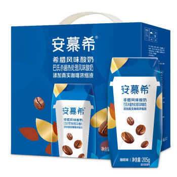 神价格!205gx12盒/箱x2件 伊利 安慕希希腊风味酸奶 咖啡口味