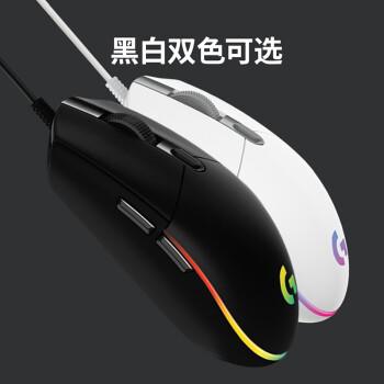 Logitech 罗技 G102 第二代 LIGHTSYNC 游戏鼠标 ¥89秒杀