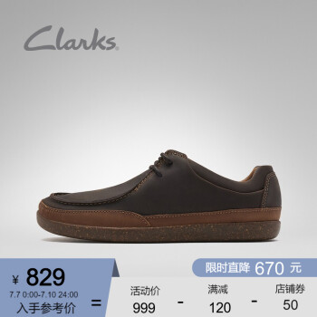 clarks其乐男鞋Un Lisbon Walk2020夏季休闲男士低帮鞋系带皮鞋 棕色 261486717 40