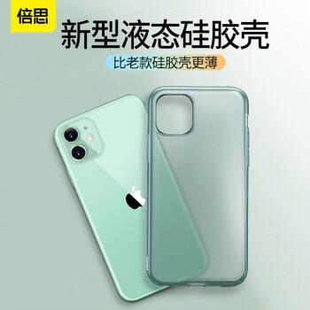 倍思 iphone11液态硅胶手机壳/保护套 苹果手机超薄防污壳 通用全包创意绒柔软壳6.1英寸 透黑