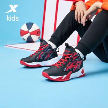特步(XTEP)童鞋中大童篮球鞋男童缓震气垫训练鞋 680315129738 黑红 37码
