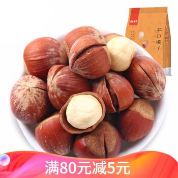 良品铺子-榛子180gx1袋坚果零食干果休闲食品小吃开口小袋装 开口榛子 180gx1袋
