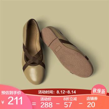青婉田浅口单鞋女2020春季新款芭蕾舞鞋女真皮豆豆鞋平底鞋女 卡其色 37