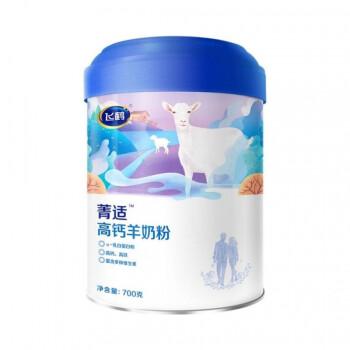 飞鹤菁适高钙羊奶粉 700克 多维高钙高铁中老年青少年