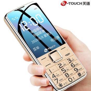 天语(K-Touch)T2 金色 老人手机 语音播报 移动联通2G 直板按键  大字大声 老年学生备用功能手机