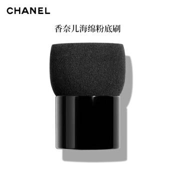 Chanel/香奈儿海绵粉底刷 海绵粉扑 化妆刷子 黑色
