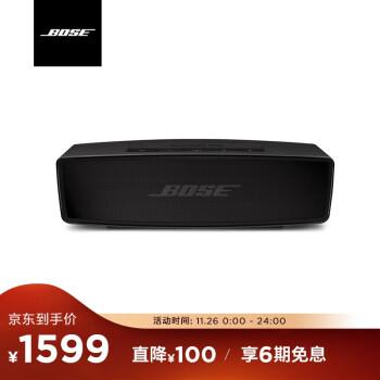 Bose SoundLinkmini 蓝牙扬声器 II-特别版(黑色) 无线音箱/音响 Mini 2 Mini 二代