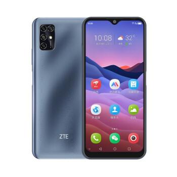 中兴 ZTE V2020 Smart孝心版 星云灰128GB全网通 高清四摄 4G双卡双待时光机老年手机老人机智能手机