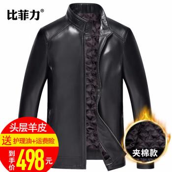 比菲力头层绵羊皮真皮皮衣男2020秋冬季男士立领韩版外套海宁皮夹克 黑色-夹棉款 XL