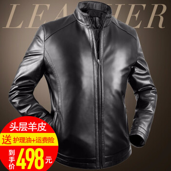 比菲力头层绵羊皮真皮皮衣男2020秋冬季男士立领韩版外套海宁皮夹克 黑色 XL