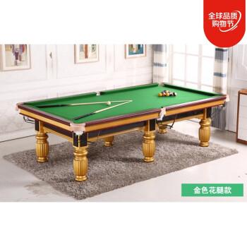 2020年新款 乔氏同款台球桌标准成人台球案家用美式黑8桌球台乒乓二合一中式室内台球 2.8米金银色标配