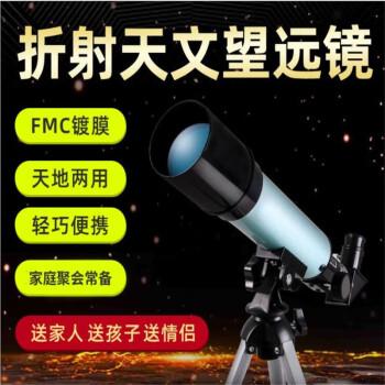 F36050 学生科教实验入门级望远镜 儿童天文望远镜