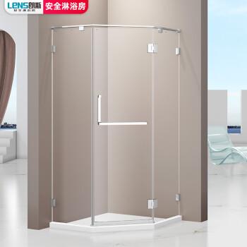 朗斯(LeNS)卫浴 定制淋浴房 卫生间浴室玻璃隔断 钢化玻璃钻石型珍利系列A31 90cm*90cm*190cm/8mm/不含石基