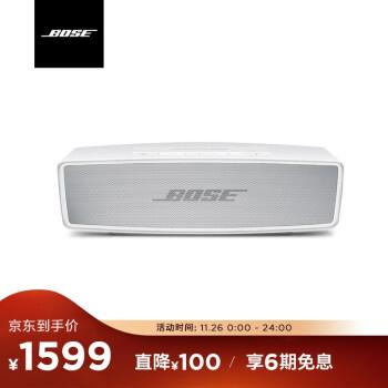 Bose SoundLinkmini 蓝牙扬声器 II-特别版(银色) 无线音箱/音响 Mini 2 Mini 二代