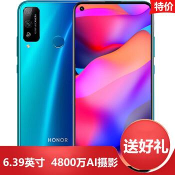 荣耀Play4T 全网通4G 老人老年学生备用智能手机 极光蓝 (6GB+128GB)
