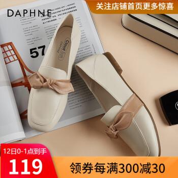 Daphne/达芙妮2020春秋新品纯色浪漫蝴蝶结乐福鞋简约方头平跟单鞋 冬白 37