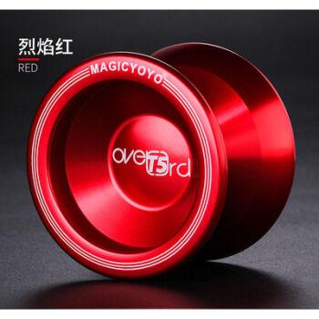 Disney/迪士尼专柜品质鬼手悠悠球金属花式竞技YOYO球比赛回旋溜溜球送轴承配 红色T5