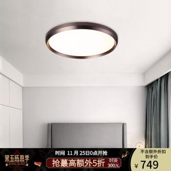 新特丽圆形超薄吸顶灯led客厅灯现代简约调光调色卧室灯具套餐 碟玉 111123圆形直径45cm34瓦