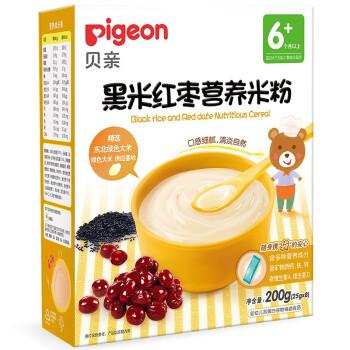 贝亲(Pigeon)婴儿辅食 黑米红枣营养米粉 200g(6-36个月)