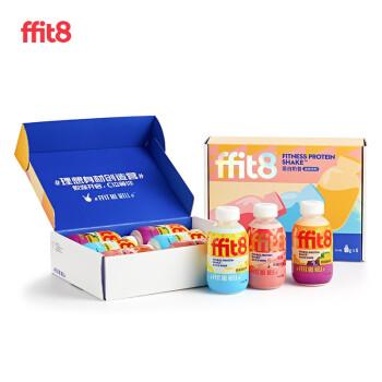 ffit8代餐奶昔营养饱腹代餐粉杨桃酸梅味50g*2瓶+香蕉酸奶味50g*2瓶+玫瑰奶茶味50g*2瓶