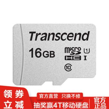 创见(Transcend)TF存储卡U3 A1 V30 95M/S 手机相机无人机行车记录仪内存卡 16GB