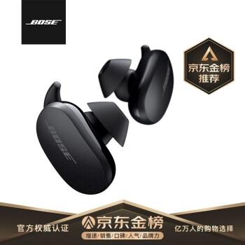 Bose 无线消噪耳塞 黑色 真无线蓝牙耳机 降噪豆 Bose大鲨 11级消噪 动态音质均衡技术 鲨鱼鳍防掉落