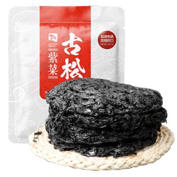 古松海产干货 干坛紫菜45g 拉链封口无调味料包 凉拌蛋花汤食材 二十年品牌