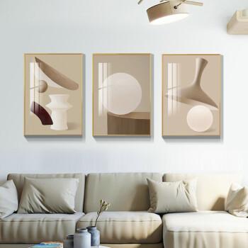 柠檬树(LEMONTREE)现代简约轻奢客厅装饰画 抽象大气玄关壁画三联画沙发背景墙挂画 抽象概念-C 质感黑50*70CM*3