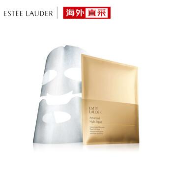 雅诗兰黛 Estee Lauder 小棕瓶密集修护肌透面膜8片装 钢铁侠面膜 补水保湿 进口超市