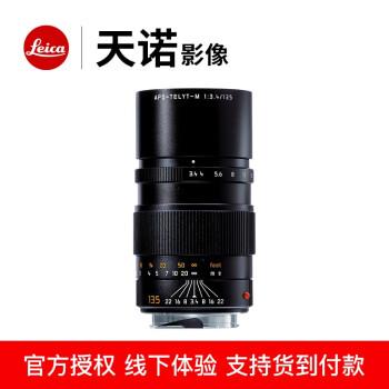 Leica/徕卡 M镜头 APO-TELYT-M 135mm f/3.4 长焦镜头 黑色 11889