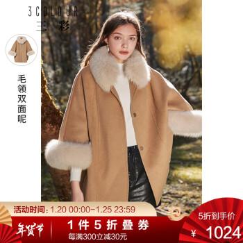 三彩2020冬季新款毛领装饰双面呢斗篷式毛呢大衣 黄咖啡 165/88A/L