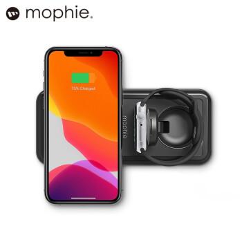 Mophie多合一无线充电宝18w双向PD快充苹果手表内置表盘iPhone12pro max手机无线充便携快充移动电源 商务黑
