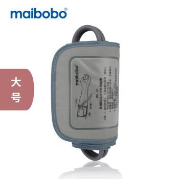 瑞光康泰(maibobo)脉搏波 电子血压计袖带 大号