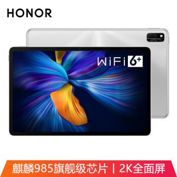 荣耀平板V6 10.4英寸 WIFI6+ 麒麟985芯片 2K全面屏 影音娱乐游戏学习办公平板电脑 6+128GB WIFI版 钛空银