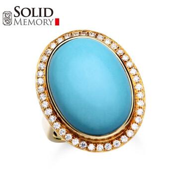 珠宝送女神送老婆 固态记忆珠宝美国蓝松石戒指女高瓷高蓝18K金镶嵌钻石TOR003 钻石-现货