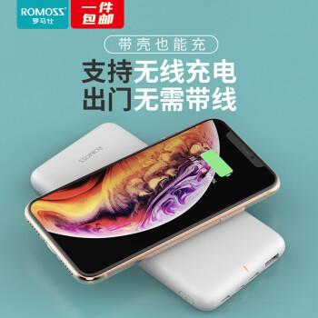 罗马仕(ROMOSS)WL1A无线充电宝10000毫安时超薄便携移动电源充电器适用小米/苹果iPhoneXsMax/XR/8plus手机