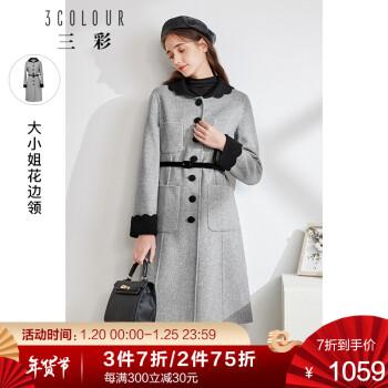 三彩2020冬季新款花边领中长款毛呢大衣优雅赫本风长大衣女 灰色 160/84A/M