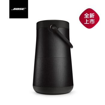 Bose SoundLink Revolve+ 蓝牙扬声器 II 黑色 360度环绕防水无线音箱/音响 大水壶二代