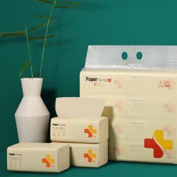 纸护士纸巾本色抽纸整箱家用卫生纸实惠装面巾餐巾纸抽24大包大号