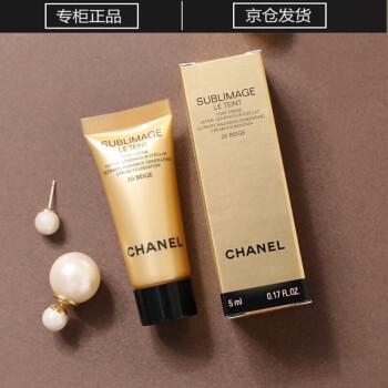 Chanel精萃滋养粉底霜5ml小样20号 自然色遮瑕 专柜小样 精萃滋养粉底霜5ml20号自然色
