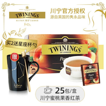 英国川宁(TWININGS) 绿茶 茉莉花茶 花果茶系列 进口茶叶 独立袋泡茶包 蜜桃花果红茶2g*25包