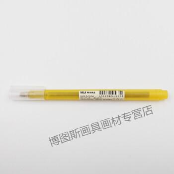 日本无印良品荧光笔淡色系列荧光笔标记笔小清新柔和色学生用 金色(中国产)